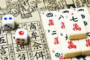 Mahjong Sanasto