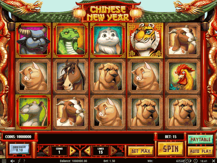 chinese new year iframe